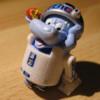 Happy R2D2