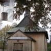 Photo: oto i kościół