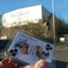 """Photo: Skihalle """"SnowTropolis"""""""