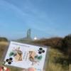 Photo: Auf Langeoog mit Kath.Kirche und Wasserturm