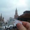 Photo: Мавзолей Ленина - нулевой километр Российских дорг
