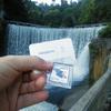 Photo: Водопад красивый