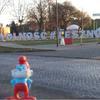 Photo: Papa Smerf nadzorca odwiedził GC5J0E2