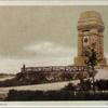 Photo: Nieistniejąca już Wieża Bismarcka we Wschowie
