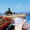 Photo: На экваторе!